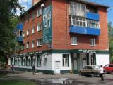 """Государственное учреждение """"Центр занятости населения г. Мыски"""""""